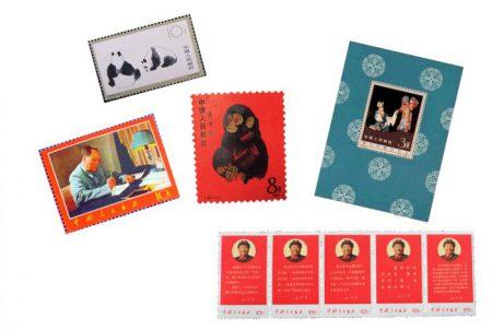 中国切手集合
