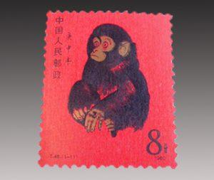 中国切手 赤猿買取
