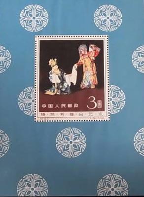 中国切手こんな高い⁈中国切手を高額買取してもらう方法