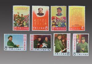 毛沢東切手買取4