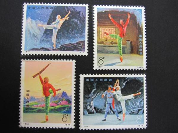 中国切手買取 革命的現代バレエ 千葉県のお客様