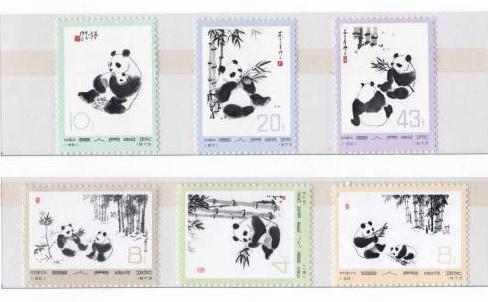 中国切手買取 パンダ 6種セット 東京都のお客様