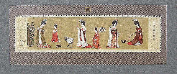 中国切手買取 中国画 唐美人 千葉県のお客様