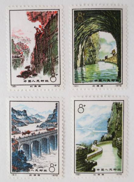 中国切手買取 紅旗用水路 4種 千葉県のお客様