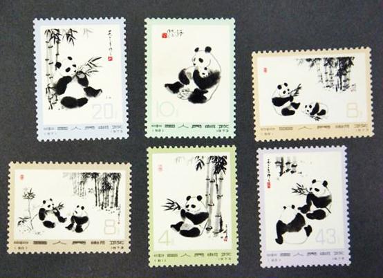 中国切手買取 オオパンダ6種 千葉県のお客様