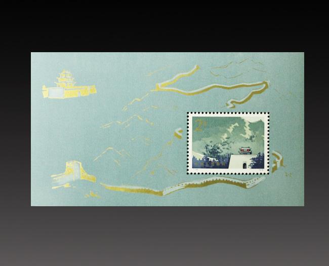 中国切手買取 中国切手 万里の長城