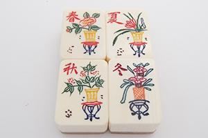 象牙麻雀牌 花牌