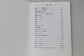 買い取りエクスプローラー紹介3