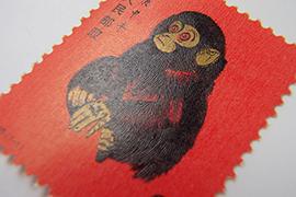 1枚で10万円越え!中国切手赤猿とは?
