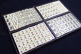 象牙の麻雀牌の買取価格は?4