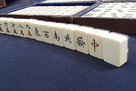 象牙の麻雀牌の買取価格は?6