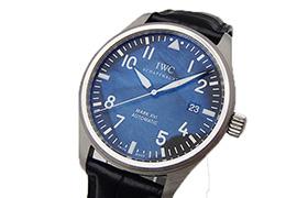 ブランド時計買取 IWC 高価買取しました。