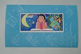 中国切手「少年たちよ、子供の時から科学を愛そう」を買い取りさせていただきました。