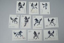 中国切手 を高価買取しました。