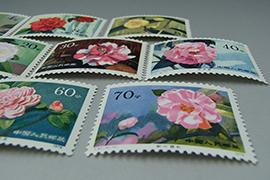 中国切手 雲南のツバキを高価買取しました。