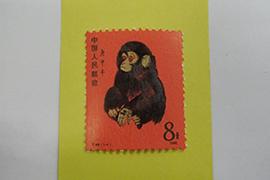 中国切手「赤猿」を高価買取いたしました。