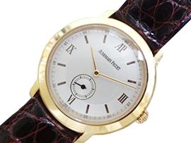 ブランド時計 パティックフィリップ 高価買取しました。
