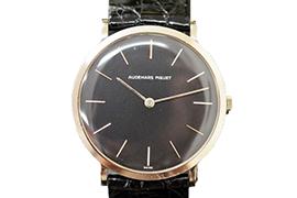 ブランド時計買取 オーデマ・ピゲ 山梨県のお客様