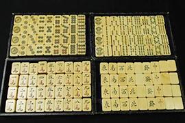 象牙麻雀牌を高価買取しました。東京都台東区のお客様