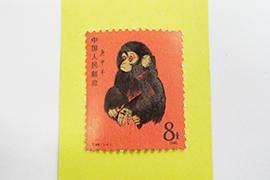 中国切手プレミア赤猿、高価買取しました。 茨城県土浦市のお客様