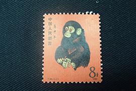 赤猿、中国切手を高価買取しました。 群馬県高崎市のお客様