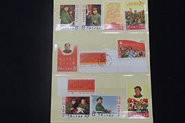 毛主席シリーズ中国切手を高価買取しました。 東京都のお客様