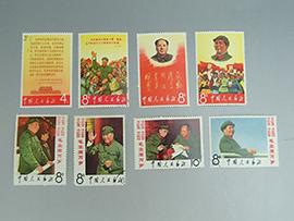 中国切手 文2 毛主席の長寿をたたえる 全8種 高価買取しました。 東京のお客様