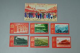 中国切手 中国共産党。千葉県のお客様