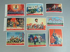 中国切手 1968年 文5 革命的な現代京劇 9種完 買取ました。 東京のお客様