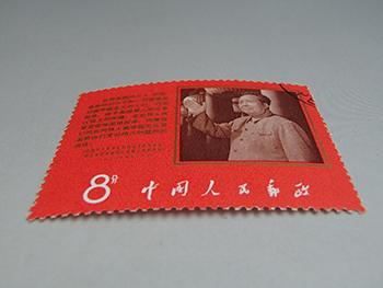 中国切手 買取しました。東京都のお客様