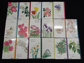 地方自治法施行60周年記念シリーズ 5百円バイカラー・クラッド貨幣 記念切手セット17点 高価買取しました。 埼玉のお客様