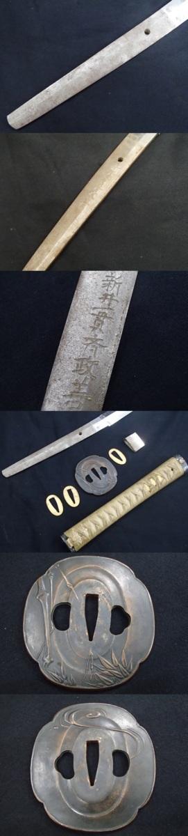 銘のある日本刀を高価買取! 査定ポイント3選ご紹介します!