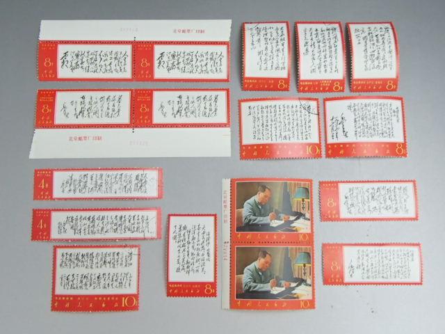 中国切手の買取において最も大事な査定ポイントを詳しくご紹介します!