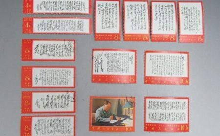 中国切手 毛沢東