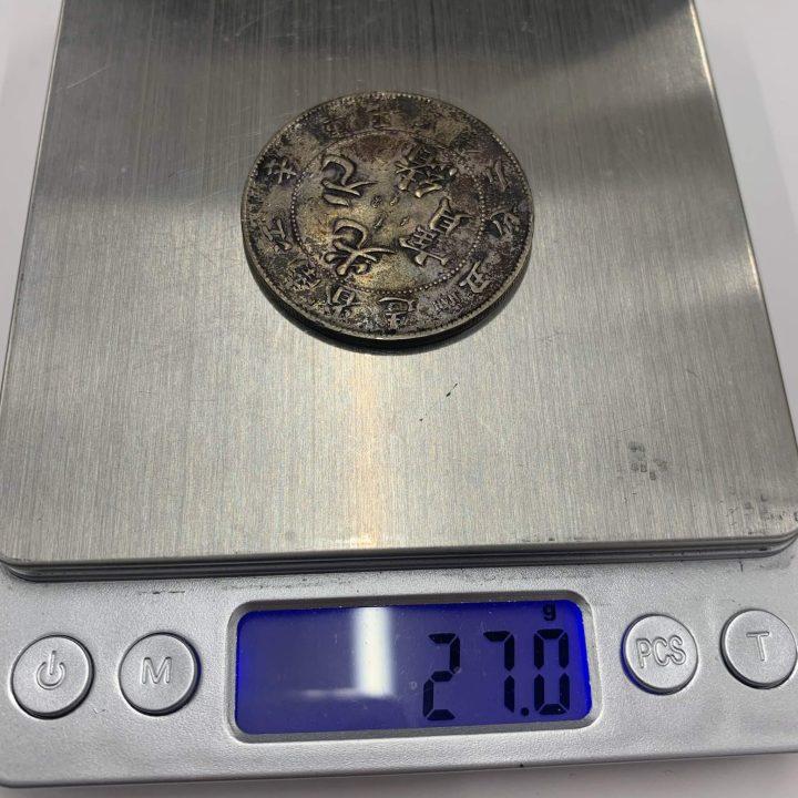 中国古銭3