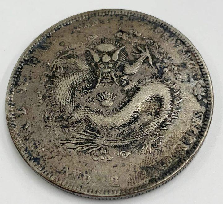 中国古銭2
