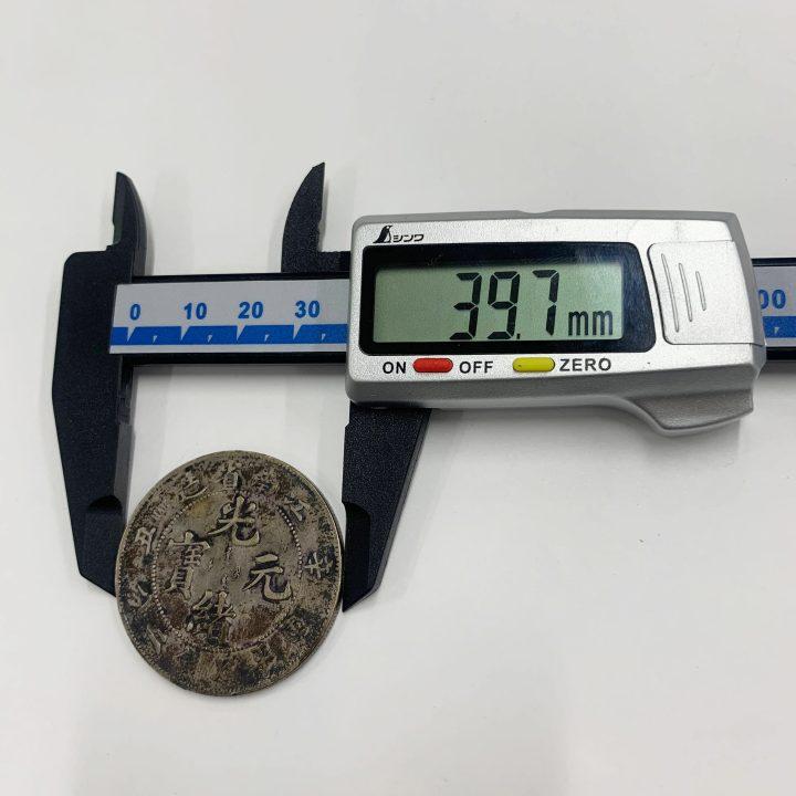 中国古銭4