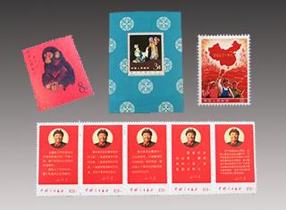 中国切手の価値とは