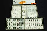 象牙麻雀牌184000