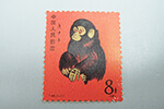 中国切手 赤猿(子ザル)