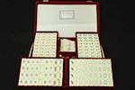 象牙麻雀牌20万