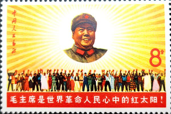 毛沢東シリーズ高価買取