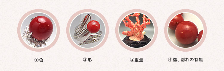 珊瑚買取をする際に見るポイントについて