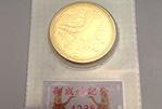 5万円金貨(プレミア価格)