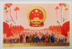 中華人民共和国設立二十五周年