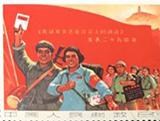 延安(文芸講和) 発表25周年