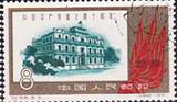 中国共産党40周年