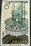 新安江水力発電所