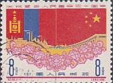 モンゴル人民革命40周年