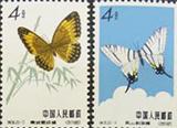 蝶シリーズ